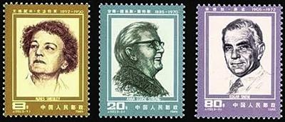 邮文撷英:邮票上的记者节与记者