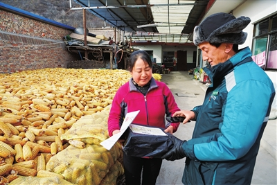 陕西铜川投递员克服低温天气影响 把电商包裹及时送到村民手中