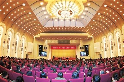 """""""时代楷模""""其美多吉先进事迹报告会在?#26412;?#20154;民大会堂举行"""
