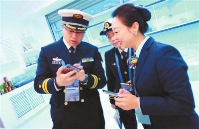 """山东青岛水兵主题邮局服务""""海军节"""""""
