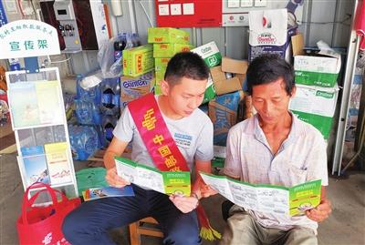 反洗钱宣传 走进广东广州社区