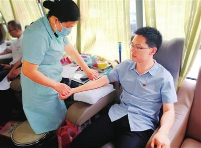 福建仙游邮政分公司开展无偿献血活动