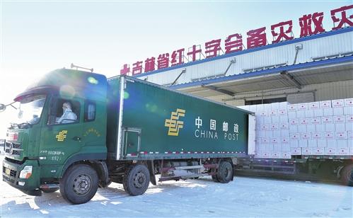 吉林:驰援防疫物资