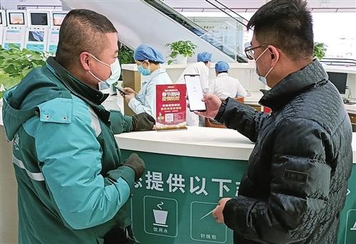 宁夏:核酸检测报告邮政送到家
