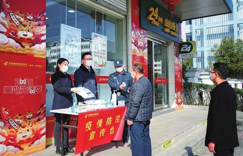 """安徽:疫情防控""""邮""""温度"""