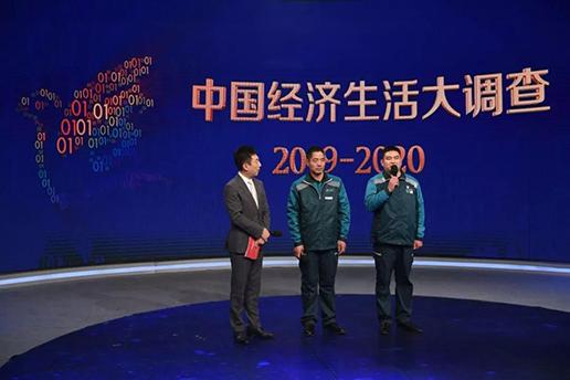 """""""中国经济生活大调查""""在京启动"""