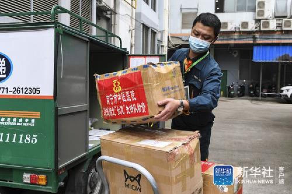 新华网:广西南宁免费为援鄂医护