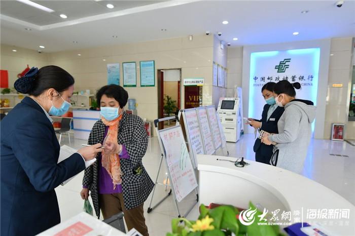 大众网:滨州邮政助力金融网点全面复工