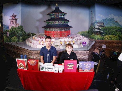 http://www.bjgjt.com/wenhuayichan/161504.html