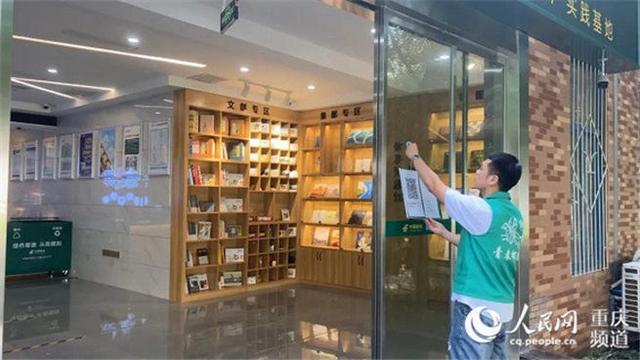 """金台资讯:重庆这所""""高校邮局""""不一般 大学生"""