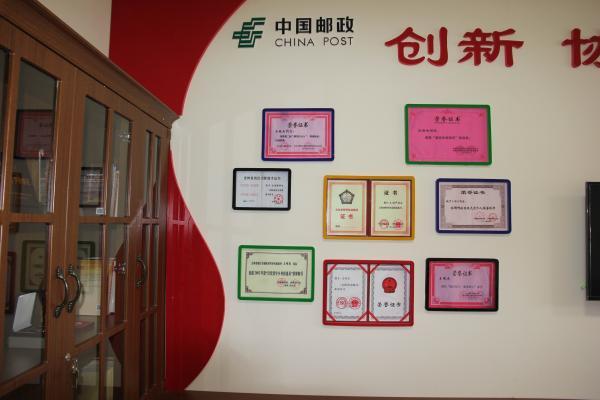 """吉林邮政创建""""王明杰劳模创新工作室"""""""